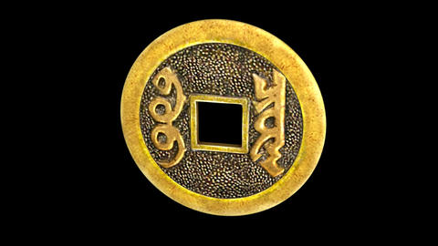 Coin Animation