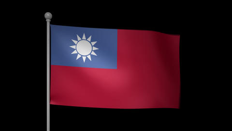 Taiwan Flag Animation