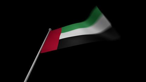 United Arab Emirates Flag Animation