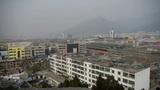 bird's eye view of railway station of Tai'an city in China.Taishan Mountain Footage