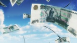 Money From Heaven - RUB (Loop) stock footage