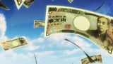 Money from Heaven - JPY (Loop) Animation