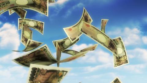 Money from Heaven - JPY (Loop) Stock Video Footage