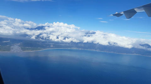 Hualien coastline seen from plane Stock Video Footage