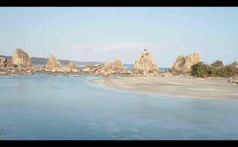 hashiguiiwa Stock Video Footage