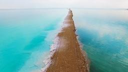 Aerial footage of The Dead sea Salt and mineral deposits Footage