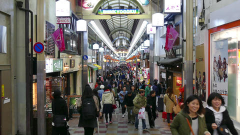 Shopping Street In Kyoto Japan Asia With People Tourists Crowd Footage