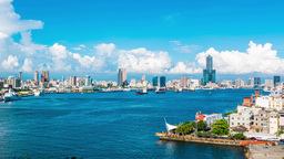 Kaohsiung - Taiwan - Time Lapse Footage