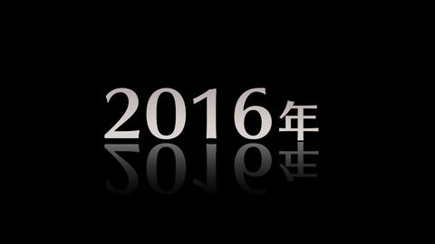 カウント2016黒 Apple Motion Template