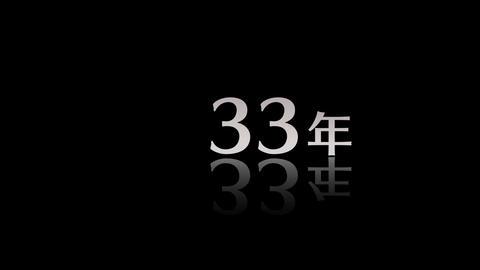 カウント2016黒, Stock Animation