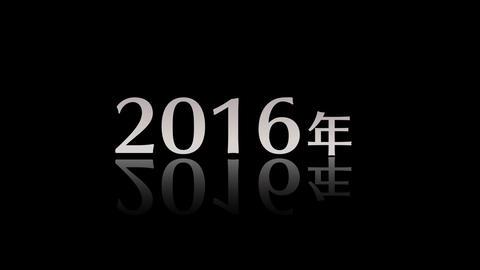 カウント2016黒 Animation