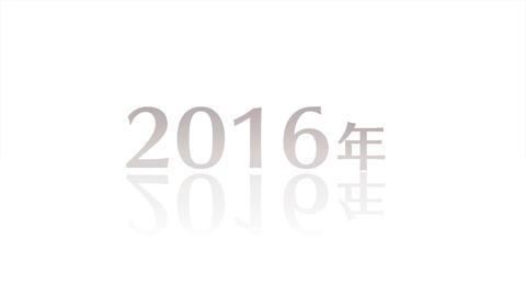 カウント2016白 Animation