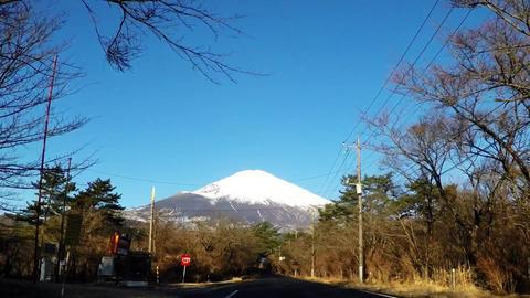 Road to Mt. Fuji Footage