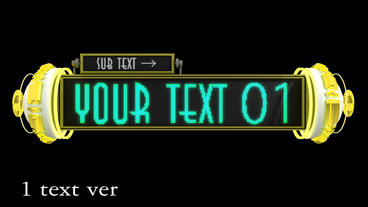 3D display text After Effects Template