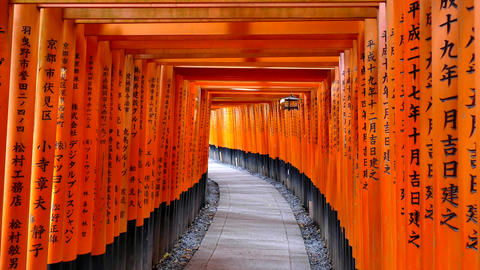 Landmark Orange Torii Gates Fushimi Inari Shrine Kyoto Japan Asia 画像