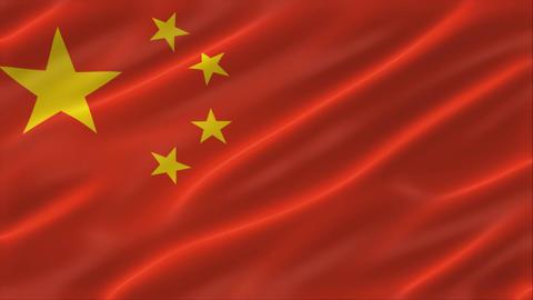 Flag of Republic of China 4K Animation