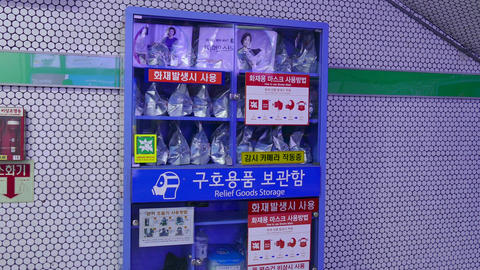 Gas Masks Against Terrorist Attacks In Seoul Subway Station Image