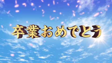 99 Animation