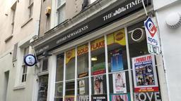 Newsagent Mayfair London UK GIF