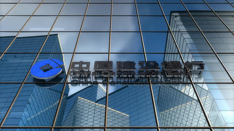 Editorial, China Construction Bank logo on glass building Animation