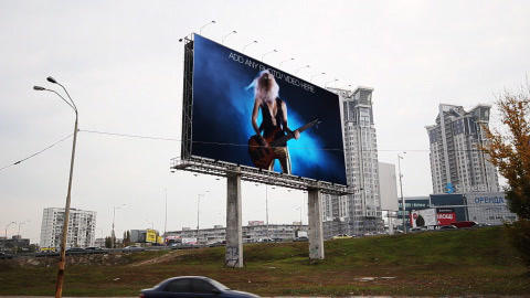 The Billboard ( 2 in 1 ) After Effects Template