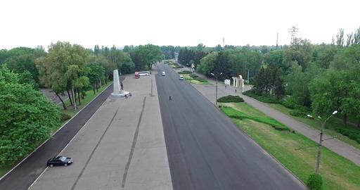 Monument to the dead participants of the antiterrorist operation. Ukraine 3 Archivo