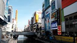 The famous Billboard and neon displays in Dotonbori area in Osaka Filmmaterial