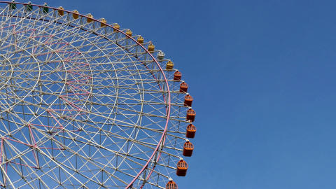 Clear Blue Sky And Ferris Wheel In Osaka Japan Asia