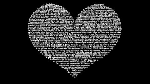 I love you - words Animation