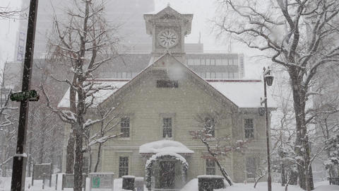 sapporo Clock Tower A National Important Cultural Property Footage