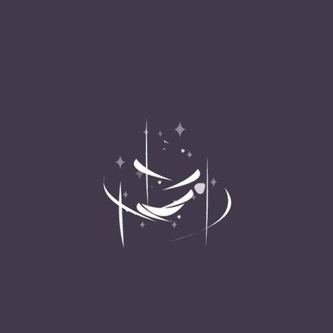 魔法特效 擴散捲風 Animation