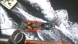 Coast Guard Medevacs Man 46 Miles Off Ocean City Footage