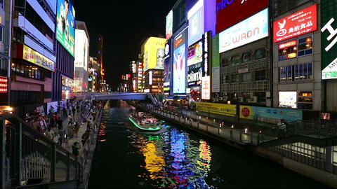 Dotonbori district at night, Osaka, Japan