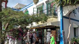 Spain Gran Canary Mogán 039 house corner and souvenir shop Footage