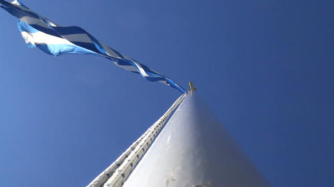 Under the Greek Flag Archivo
