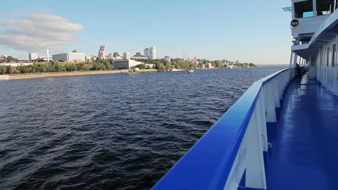 A view of the city of Samara Footage