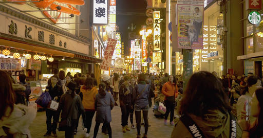 Tourist shop in in downtown Osaka Footage