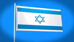 the national flag of Israel Animation
