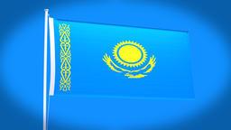 the national flag of Kazakhstan Animation