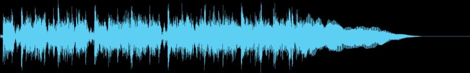 Crank Up - Intro Music