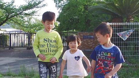 Children running Footage