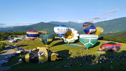 4K timelapse of hot air balloon festival, Taitung Footage