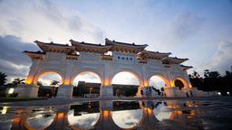 4K timelapse of Chiang Kai-shek Memorial Hall 影片素材