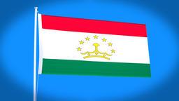 the national flag of Tajikistan Animation
