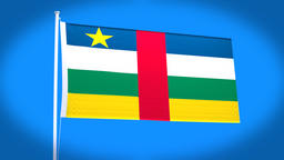 the national flag of Central Africa Animation