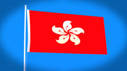 the national flag of Hong Kong Animation