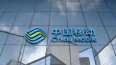 Editorial China Mobile logo on glass building Animation