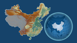 China and Globe. Relief Animation
