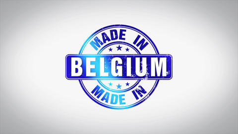 Made in Belgium Word 3D Animated Wooden Stamp Animation Animation