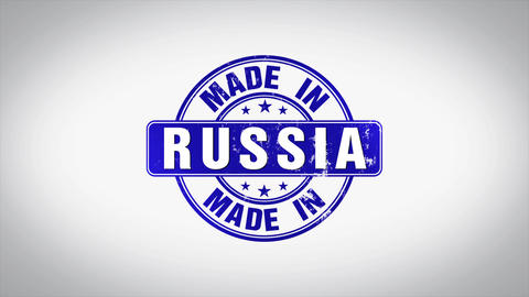 Made in Russia Word 3D Animated Wooden Stamp Animation Animation